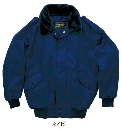 8300 警備服 防寒服 ナイロンツイル肩章付ジャンパーの写真