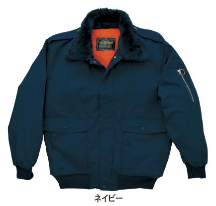8800 警備服 防寒服 ナイロンツイル肩章付ジャンパーの写真