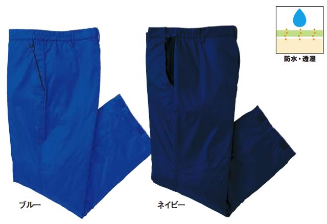 S881 警備服 防寒服 防寒ズボンの写真