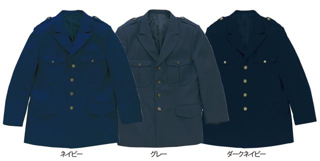 300 警備服 秋冬物 エコマーク認定 裏綿二重織り 男子ジャケット