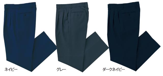 S310 警備服 秋冬物 エコマーク認定 裏綿二重織り 男子スラックスの写真