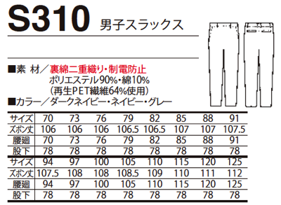 NewImage2510