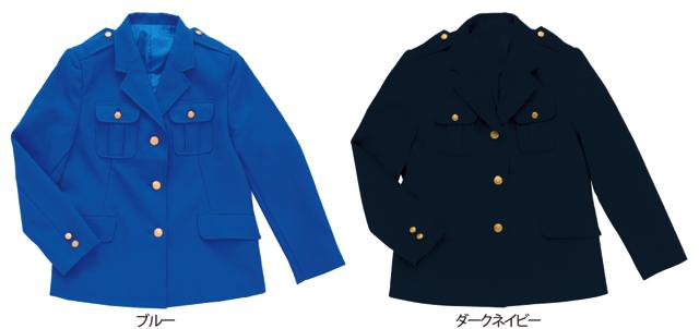 320 警備服 秋冬物 エコマーク認定 裏綿二重織り 女子ジャケット