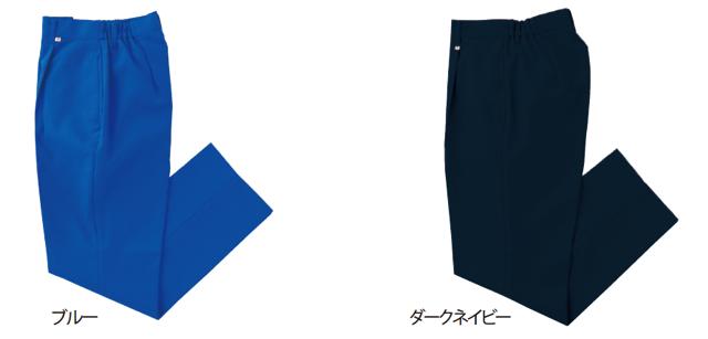 S530 警備服 秋冬物 エコマーク認定 裏綿二重織り女子スラックスの写真
