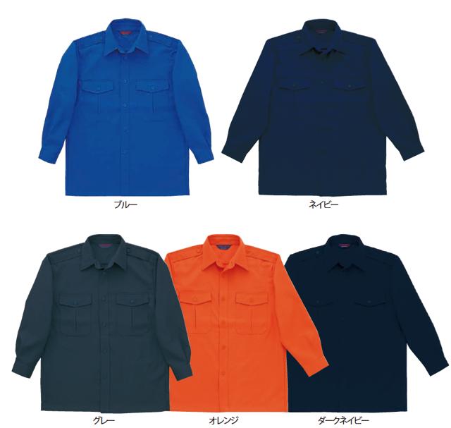 500 警備服 秋冬物 エコマーク認定 裏綿二重織り 長袖カッターシャツ(男女兼用)写真