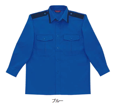 510 警備服 秋冬物 エコマーク認定 裏綿二重織り 長袖カッターシャツ(男女兼用)の写真