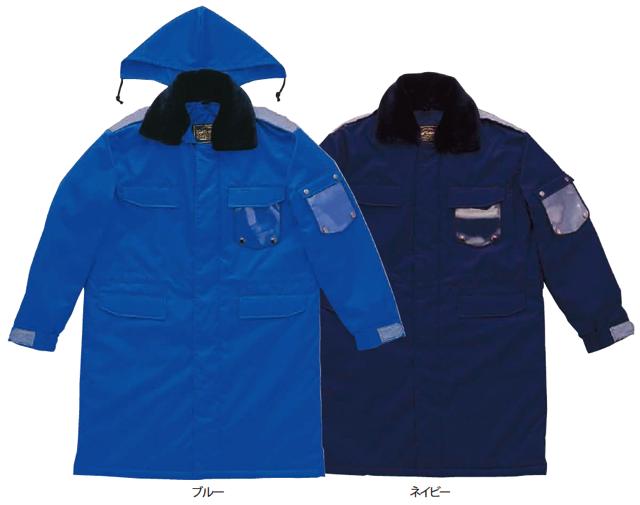 5850 警備服 防寒服 ツイル(ナイロン100%) ロングコート(肩証・袖口反射テープ付き)の写真