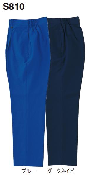S810 警備服 春夏物 エコマーク認定 裏綿二重織り 女子夏スラックスの写真