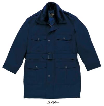 5300 警備服 エコマーク認定 防寒服 警備服コートの写真