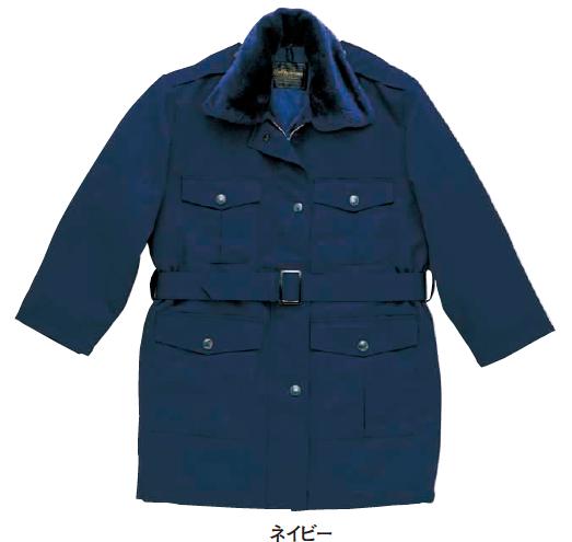 警備服 エコマーク認定 防寒服 婦人警備コート