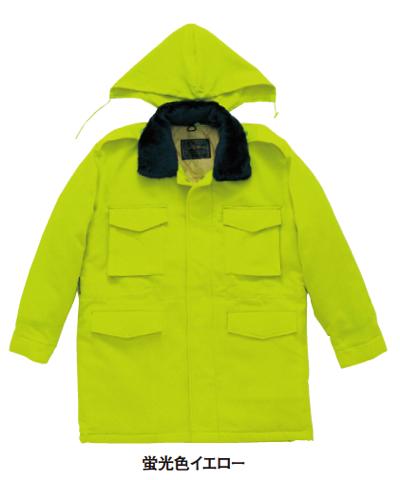 9058 警備服 防寒服 表地制電防止 肩章付コート(フードイン)の写真